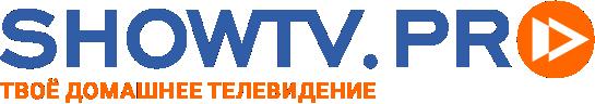 Интернет-магазин ТВ приставок ShowTV.pro